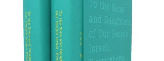 A New Collection of the Rebbe's Public Letters Published in Time for Shavuot