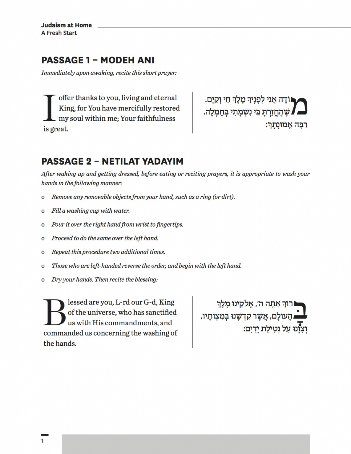 Judaism at Home - Lesson 1 .jpg