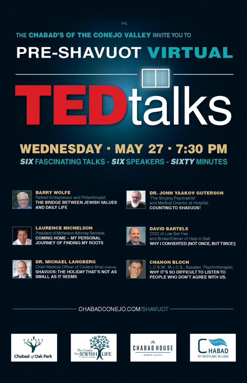 ted-talks-shavuos-5779-11x17.png