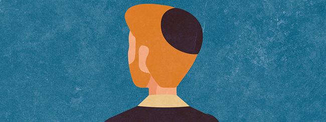 מצוות: כיצד?: 9 דברים שכל גבר יהודי צריך לדעת על הכיפה