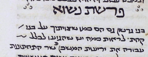 MS. Huntington 389, fol. 9 (1301-1400).png