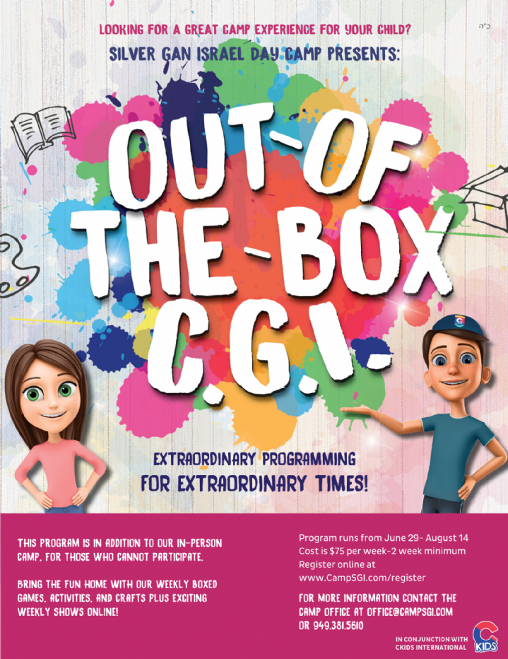 Copy of Out of the Box Camp Flyer (1).png
