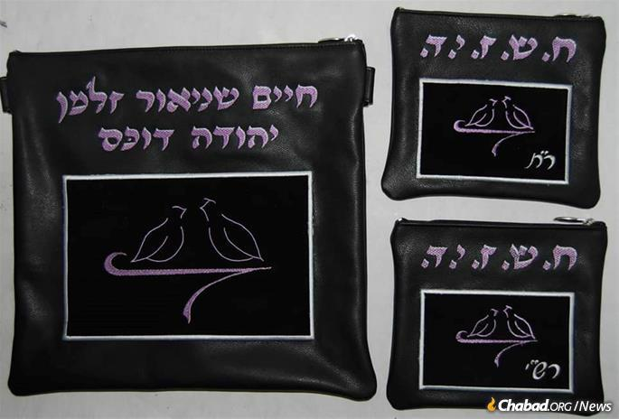As in customary in critical situations, Dukes received an extra name, reflected on this new set of tallit and tefillin bags.
