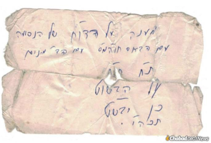 A cherished reply from the Rebbe on a report of helping others observe the mitzvah of lulav during Sukkot.