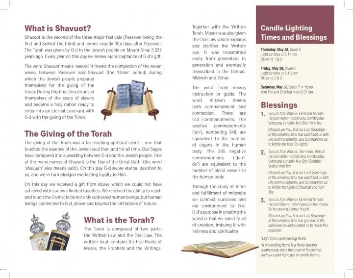 Shavuot 5780_Brochure_Page_2.jpg