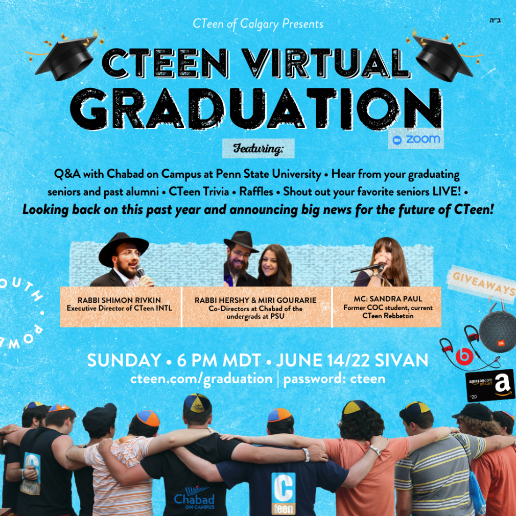 CTeen Virtual Graduation Flyer.png