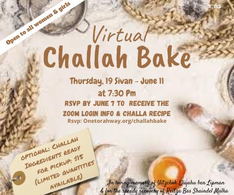 VirtualChallah Bake.png