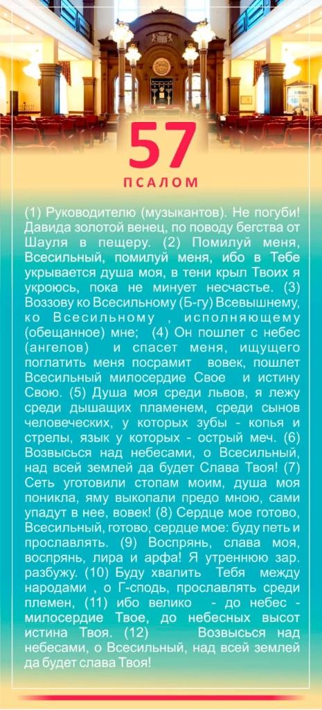 WhatsApp Image 2020-06-09 at 10.09.14.jpeg