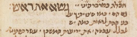 MS. Huntington 425, fol. 8 (1403).png