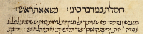 MS. Canonici Or. 35, fol. 158 (1401-25).png