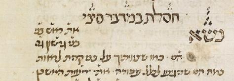 MS. Michael 384, fol. 96 (1399).png