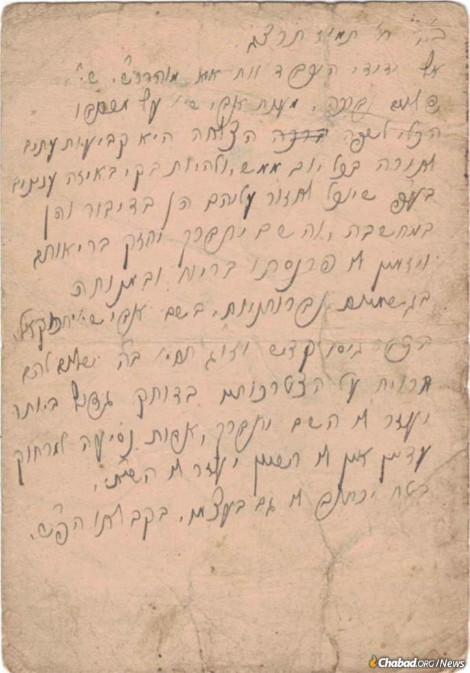 A secret letter from the Sixth Lubavitcher Rebbe to R' Shmuel Yitzchak Raices from the mid-1930s about maintaining Jewish observance amidst Soviet oppression.