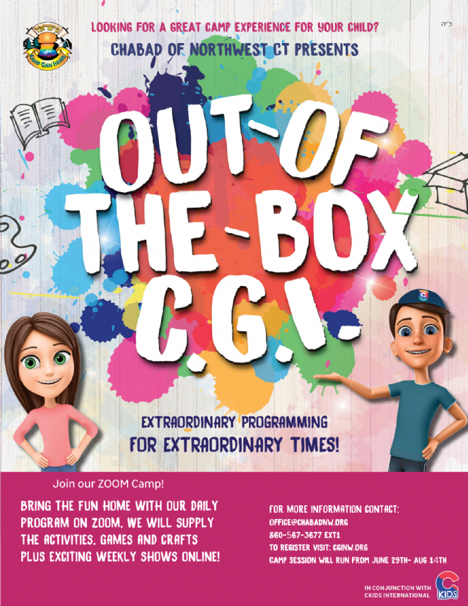Out of the Box Camp Flyer-4.png