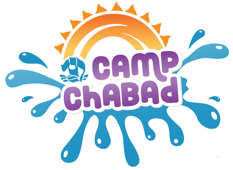 Camp Chabad Logo.png