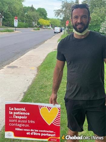Montreal resident Ned Mahic, a commercial developer whose work brings him to Chicago, is taking the sign campaign home with the message into French.