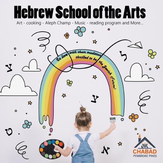 hebrew-school-web.jpg