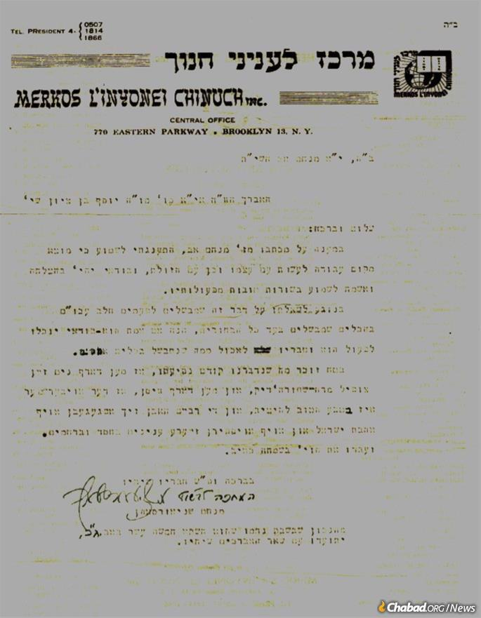 A letter from the Rebbe to Raices in 1950, the summer after his arrival in the United States.