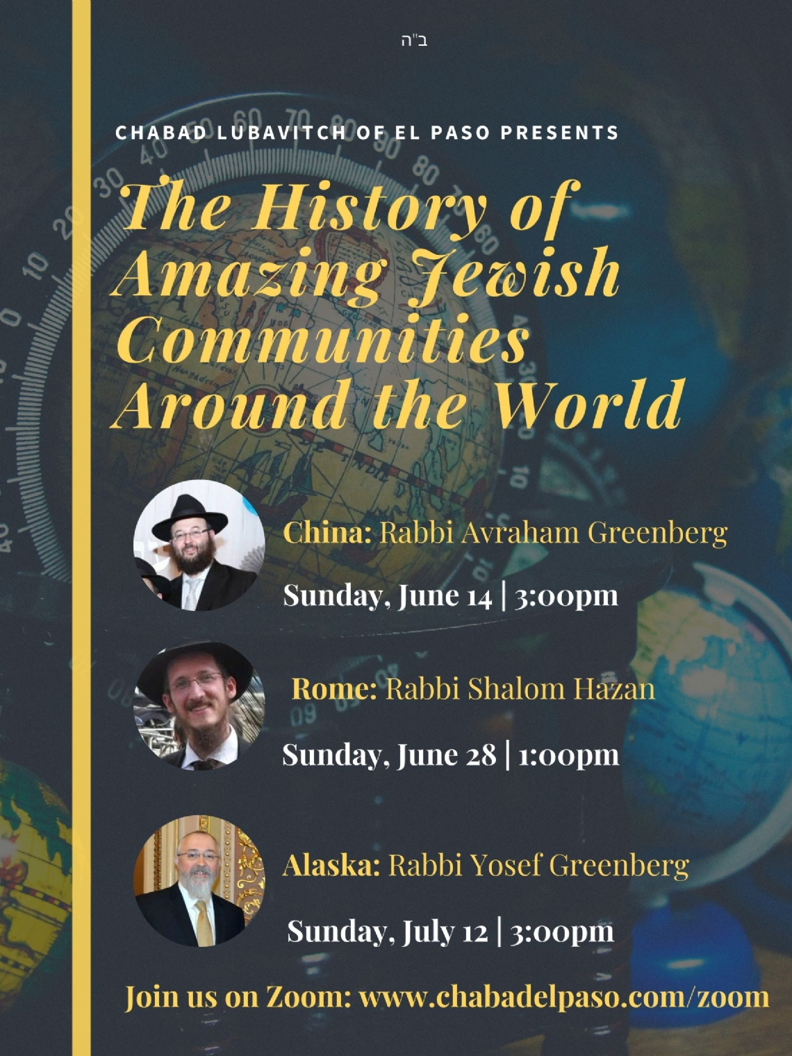 Jewish communities history (1).jpg