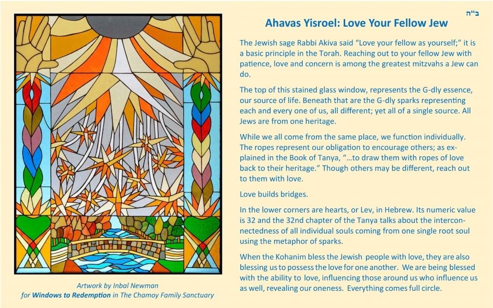 postcard of love_Page_1.jpg