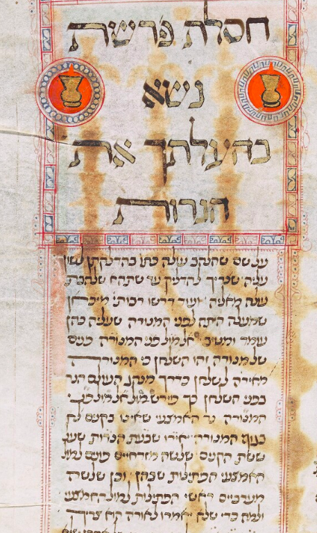 MS. Canon. Or. 81, fol. 132 (1396).png