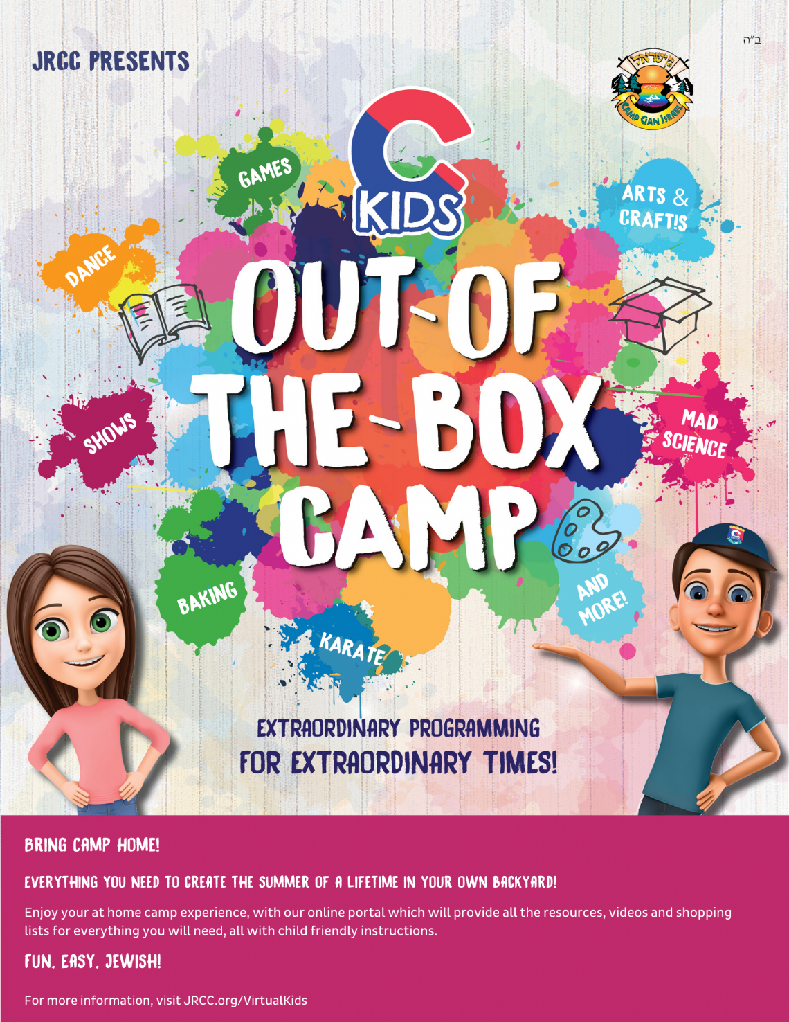 Camp in the box at home Flyer.png