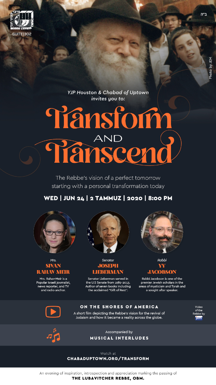 transform - Community 3 Tammuz Event 5780 (1).png