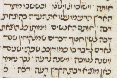MS. Canon. Or. 81, fol. 139 (1396).png