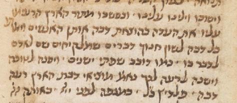 MS. Huntington 425, fol. 33 (1403) Shelach.png