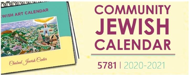 Calendar Art for Website 2.jpg