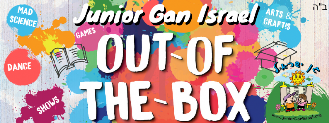 Out of the Box Camp Image.png
