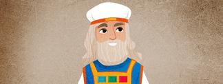 15 עובדות ש(אולי) לא ידעתם על אהרן הכהן