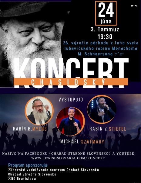 Gimmel Tammuz concert.jpg