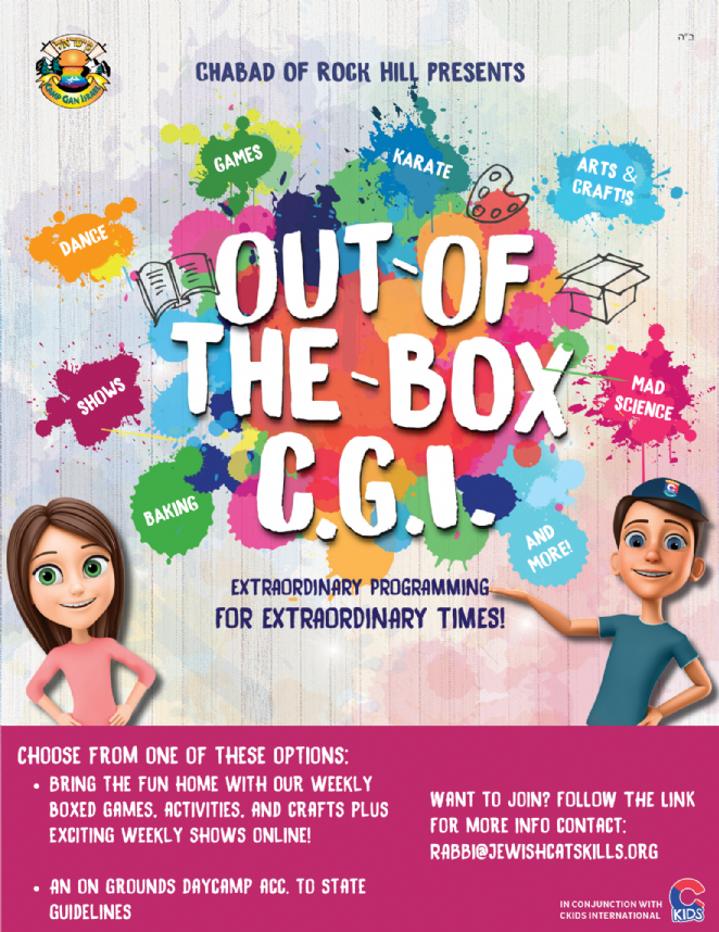 Out of the Box Camp Flyer with info.png