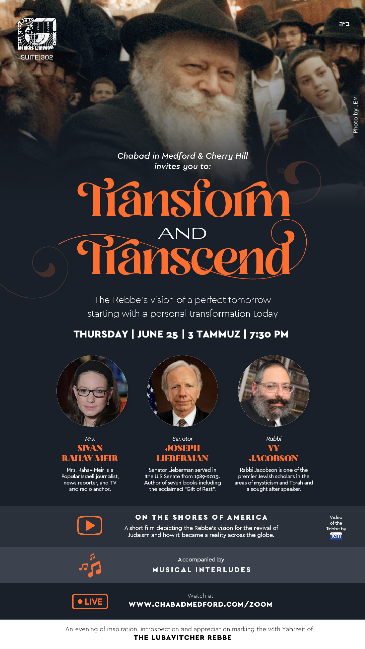 Transform and Transcend In Honor of the Rebbe.png
