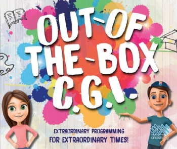 Out of The Box CGI
