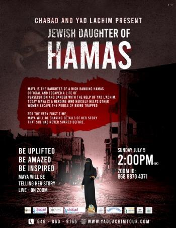 Daughter of Hamas