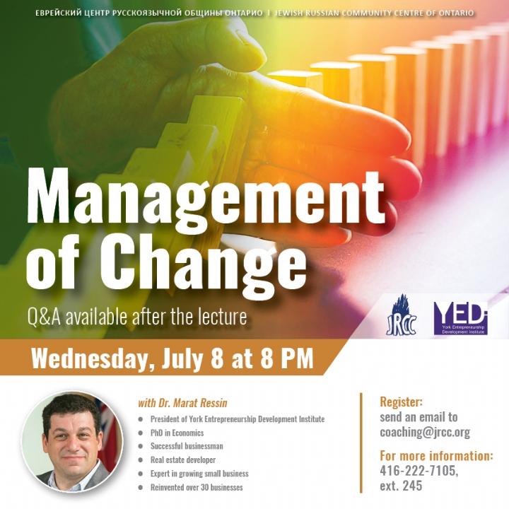 Business talk-Management of Change-web.jpg