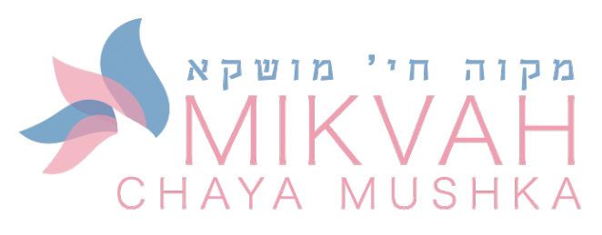 Mikvah logo PNG.006 cropped.png