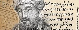 Record Numbers Begin 40th Cycle of Daily Rambam Study
