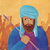 Torah Studies: Pinchas