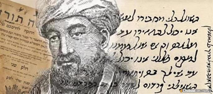 The 40th cycle of the daily study of Maimonides' Misneh Torah and Sefer Hamitzvot will be begin this week, and more people than ever before will be joining in different programs of daily study.