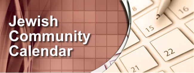 Jewish Communtiy calendar