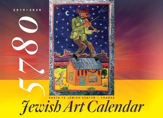 Jewish Art Calendar 5780.JPG