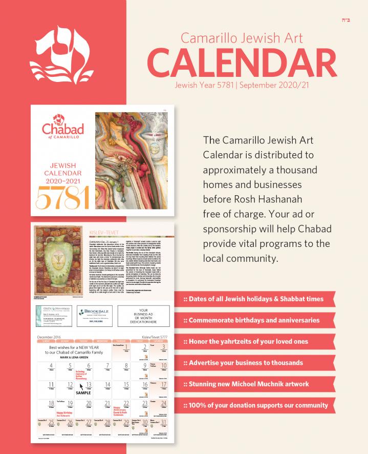 camarillo calendar.png