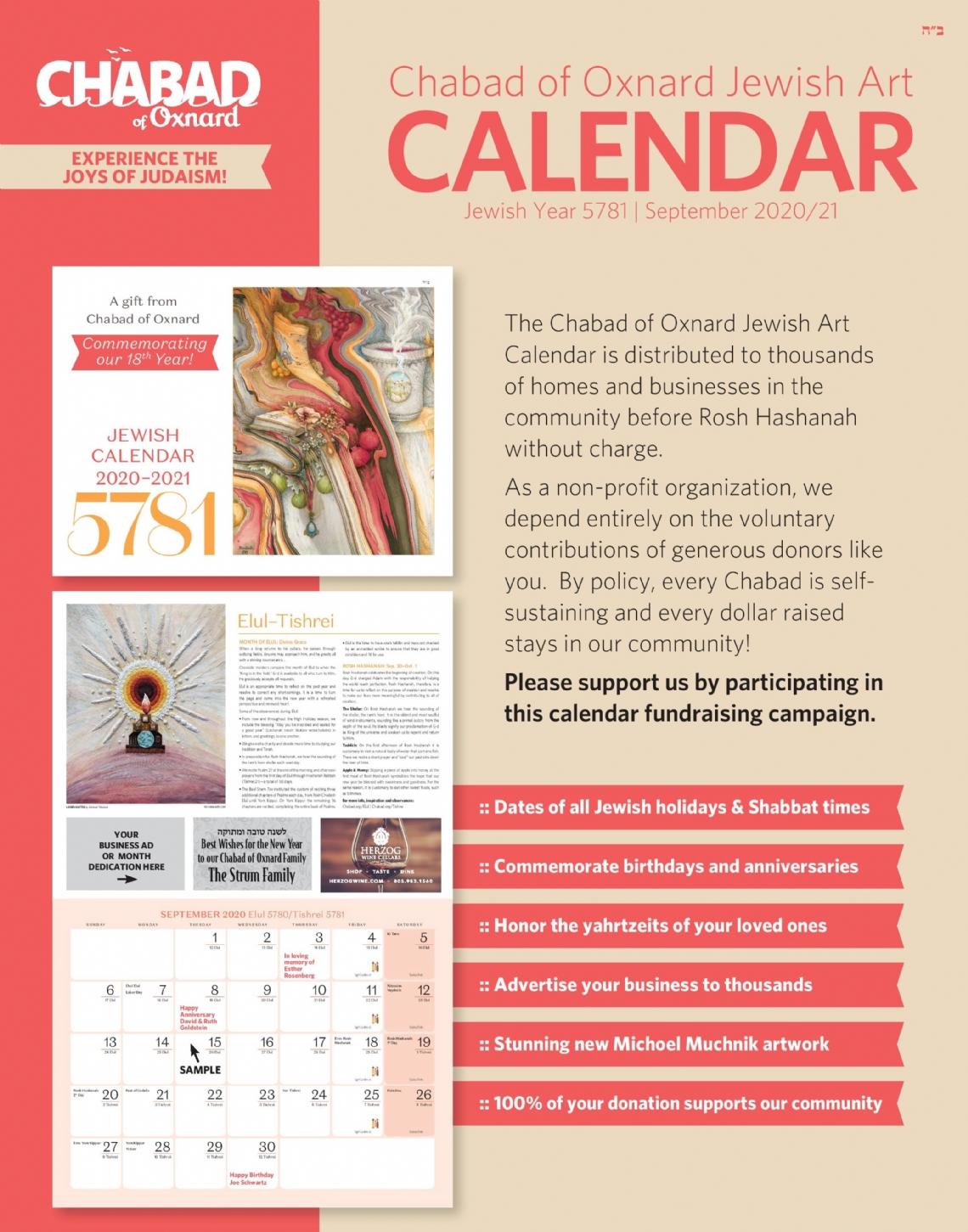 Calendar Form 5781.jpg