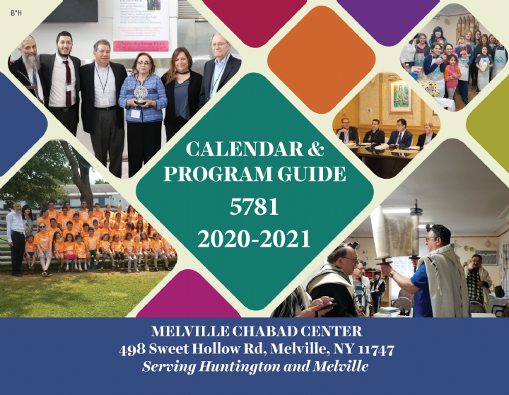 calendar cover.PNG