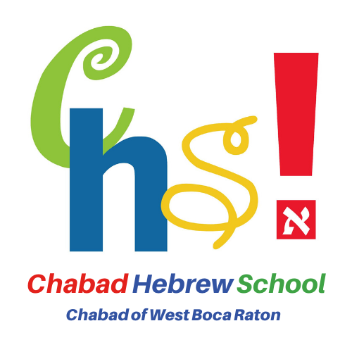 chabad hebrew school logo (5).png