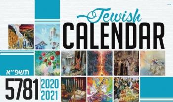 calendar sample 81.jpg