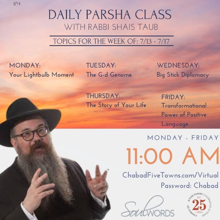 Rabbi Taub Weekly.jpg