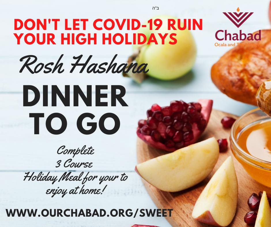 COVID Rosh Hashana Dinner.png